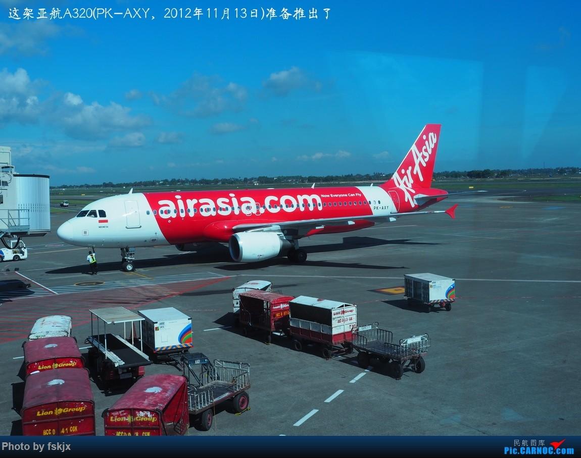 【fskjx的飞行游记☆73】赤道之南—雅加达·巴厘岛 AIRBUS A320 PK-AXY 印度尼西亚雅加达苏加诺-哈达国际机场