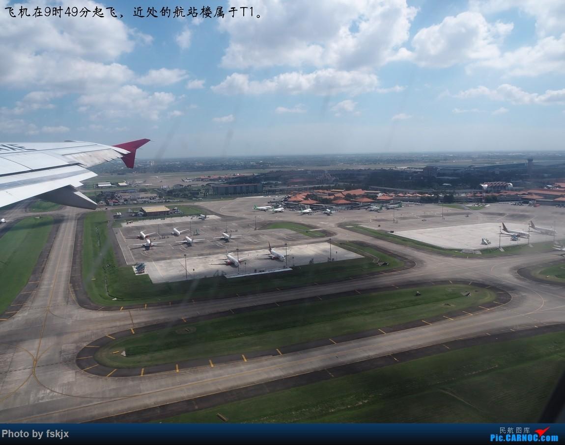 【fskjx的飞行游记☆73】赤道之南—雅加达·巴厘岛 AIRBUS A320 VN-A587 印度尼西亚雅加达苏加诺-哈达国际机场 印度尼西亚雅加达苏加诺-哈达国际机场