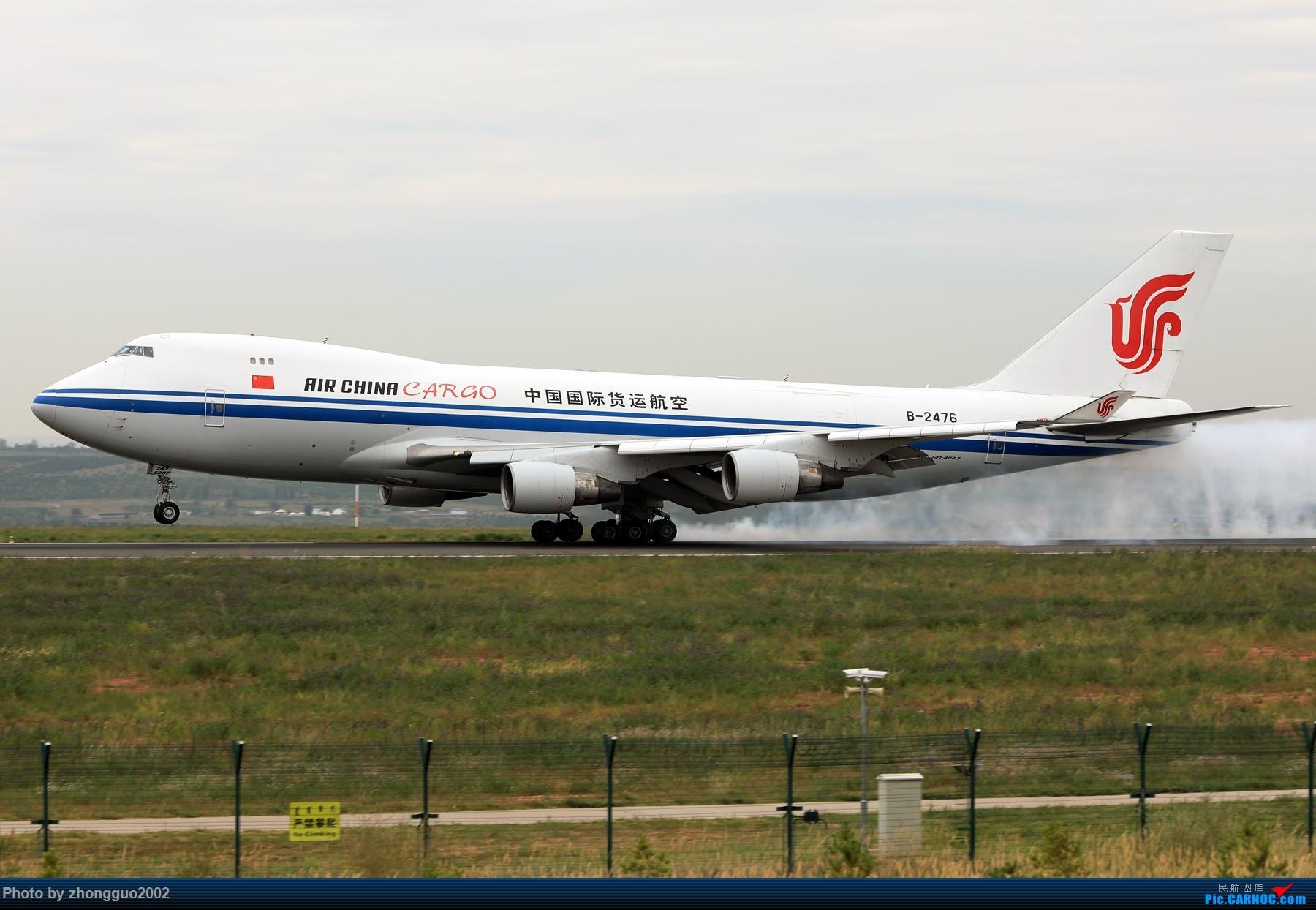[原创]鄂尔多斯日常训练 BOEING 747-400F B-2476 中国鄂尔多斯伊金霍洛机场