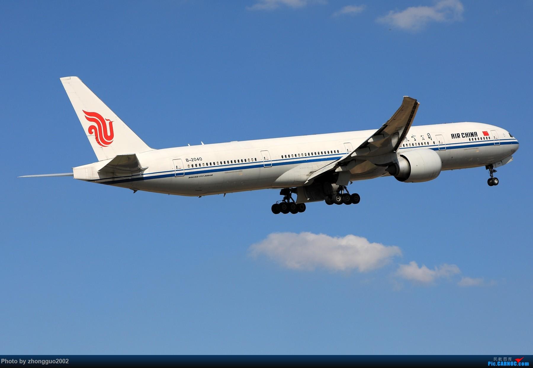 Re:[原创]鄂尔多斯日常训练 BOEING 777-300ER B-2040 中国鄂尔多斯伊金霍洛机场