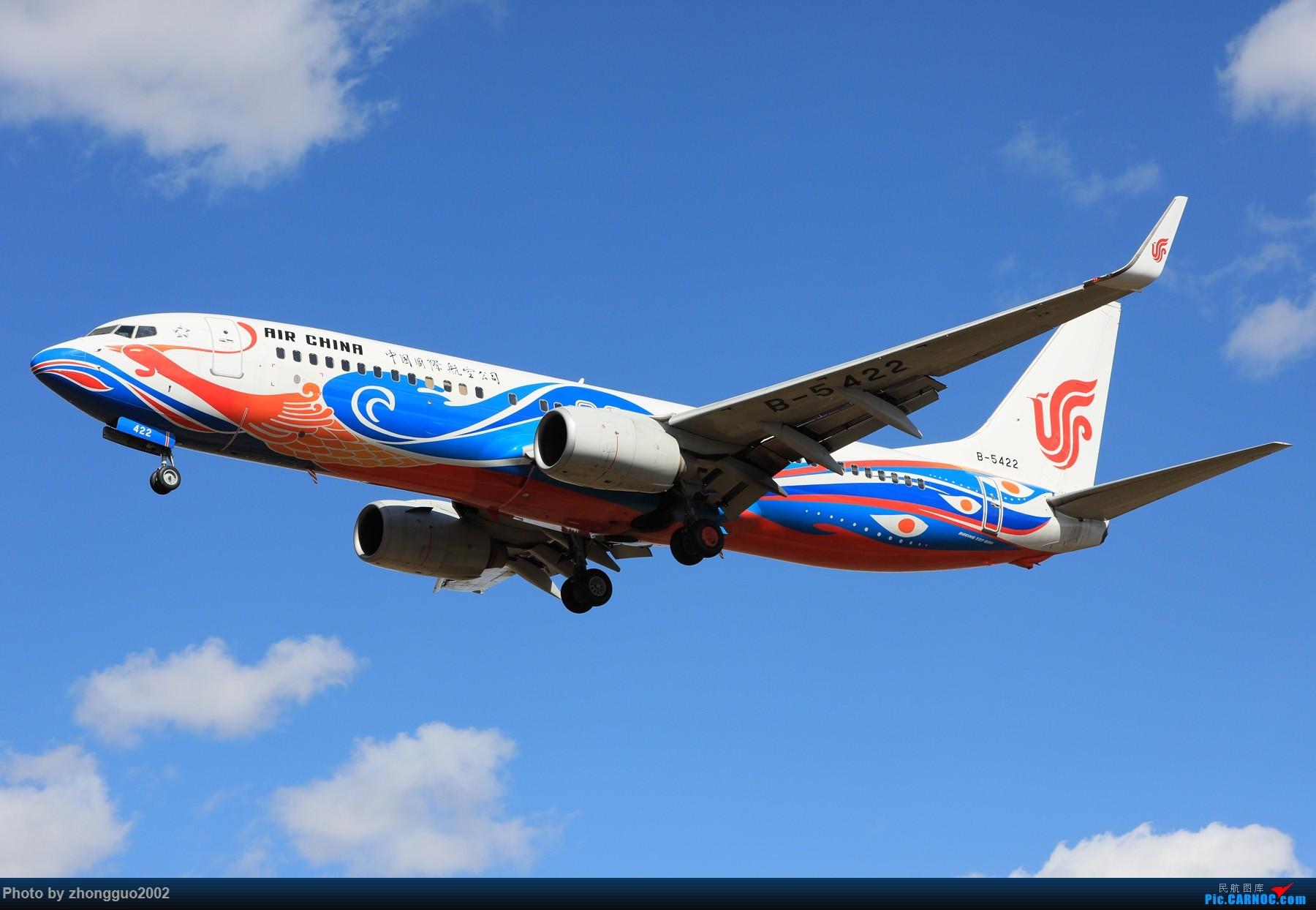 Re:[原创]鄂尔多斯日常训练 BOEING 737-800 B-5422 中国鄂尔多斯伊金霍洛机场