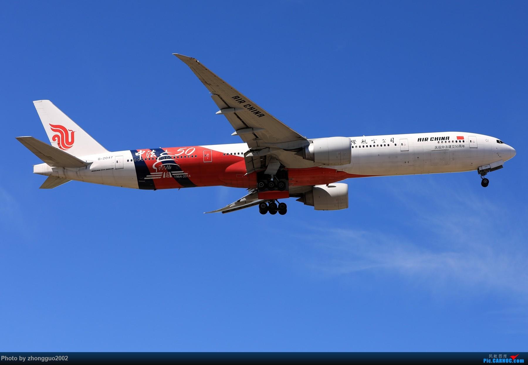 Re:[原创]鄂尔多斯日常训练 BOEING 777-300ER B-2047 中国鄂尔多斯伊金霍洛机场