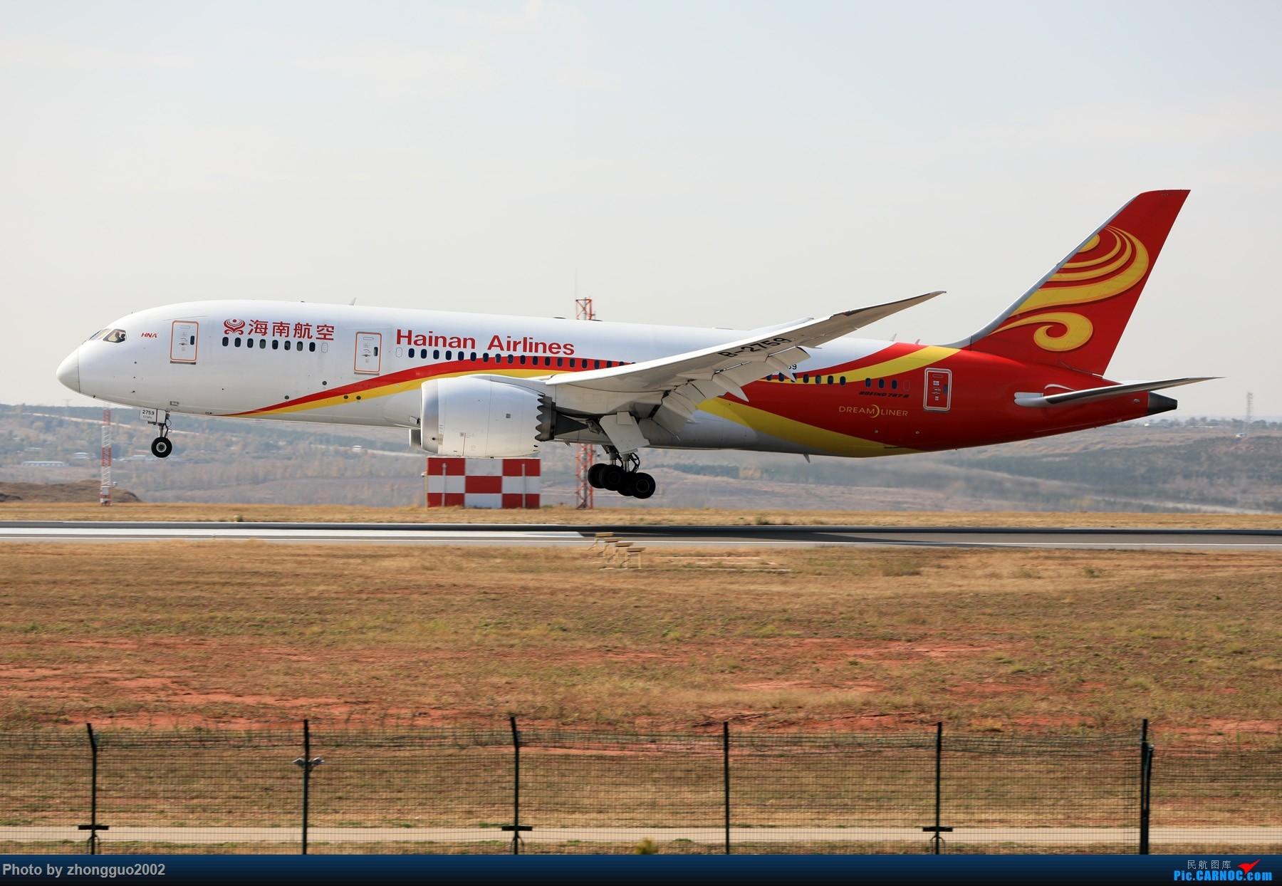 Re:[原创]鄂尔多斯日常训练 BOEING 787-8 B-2759 中国鄂尔多斯伊金霍洛机场