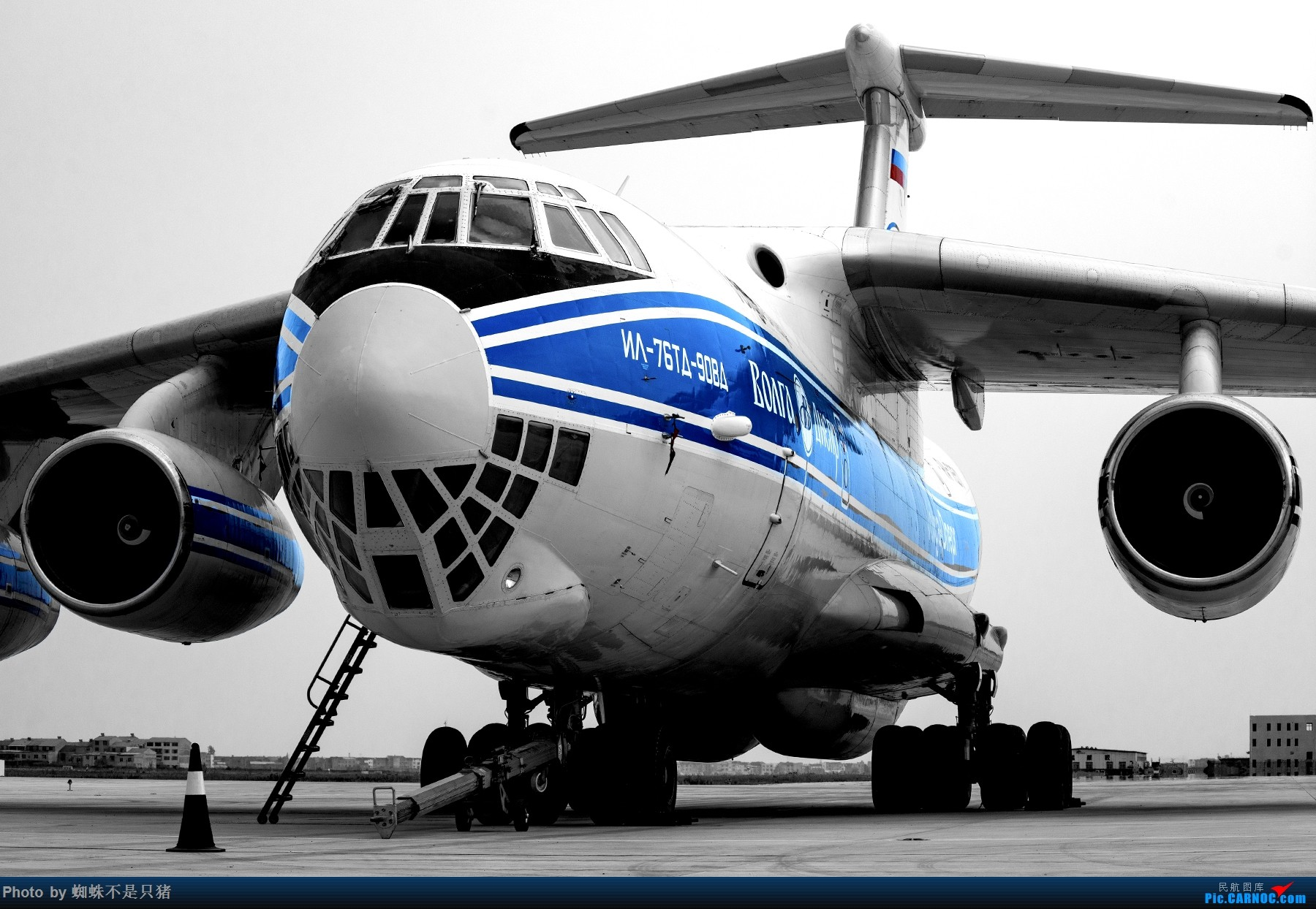 Re:[原创]襄阳机场首批国际航班 Volga-Dnepr的伊尔-76 ILYUSHIN IL-76 RA-76511 中国襄阳刘集机场