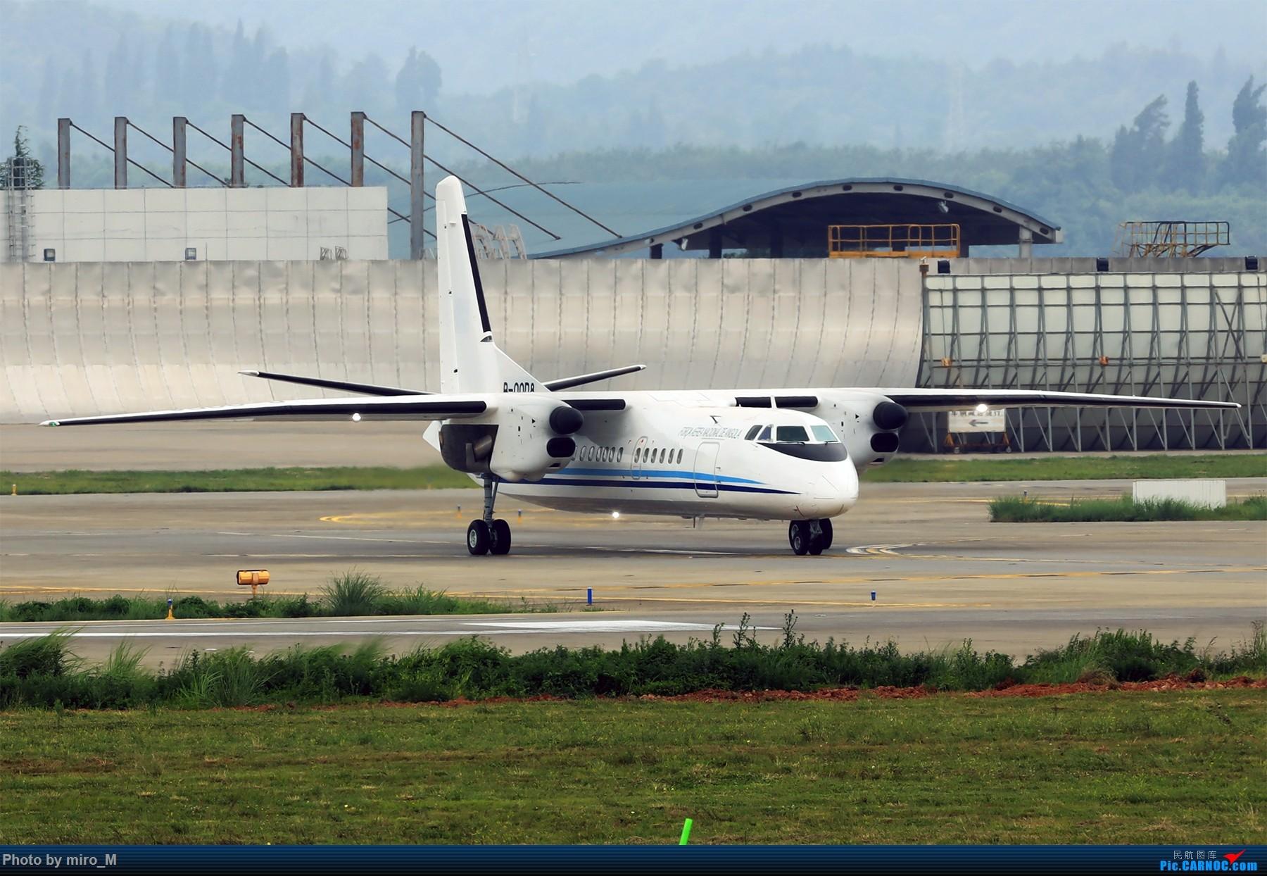 Re:近期KMG东西跑好货整理(多图) XIAN AIRCRAFT MA 60 B-00D8 中国昆明长水国际机场