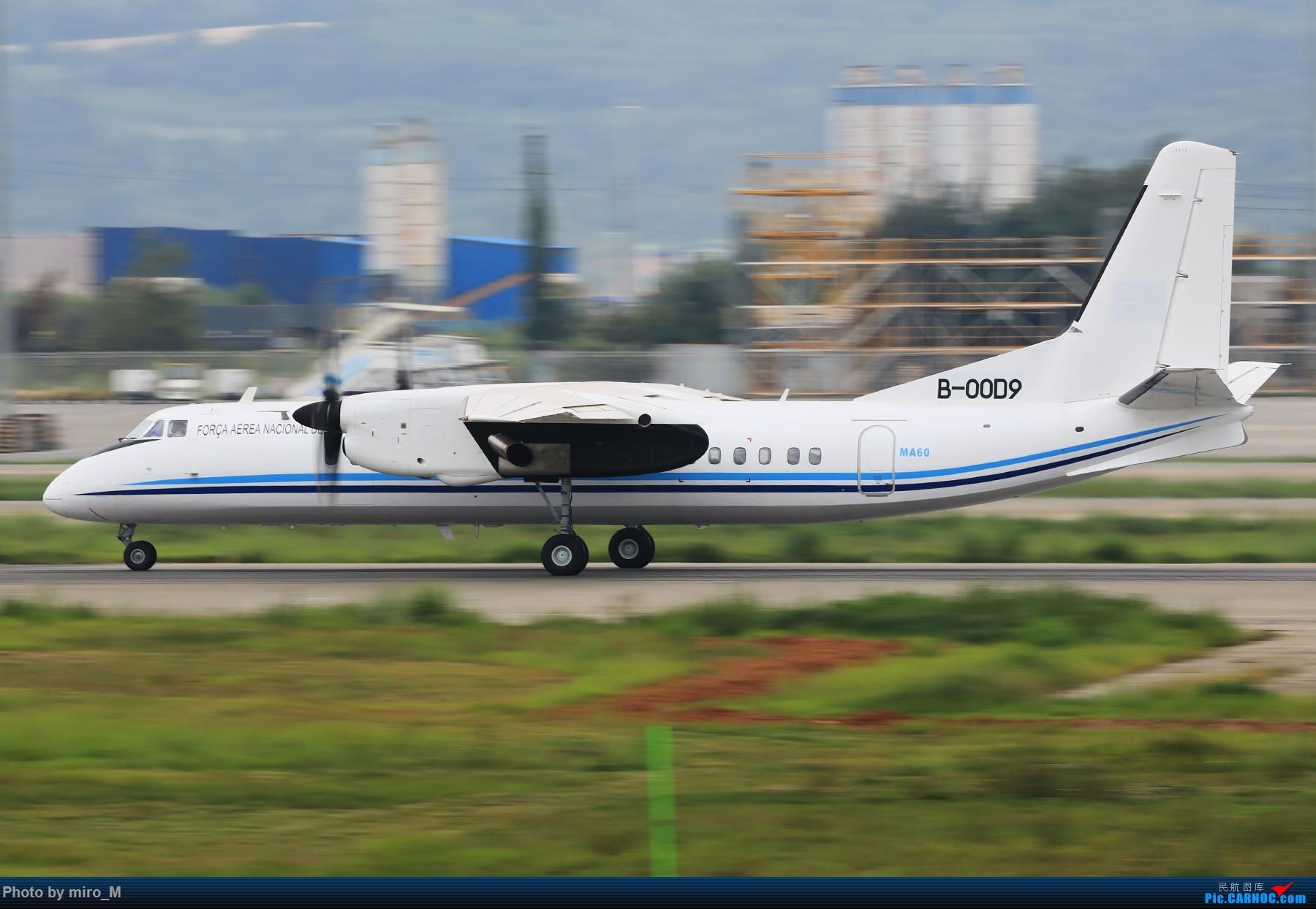 Re:近期KMG东西跑好货整理(多图) XIAN AIRCRAFT MA 60 B-00D9 中国昆明长水国际机场