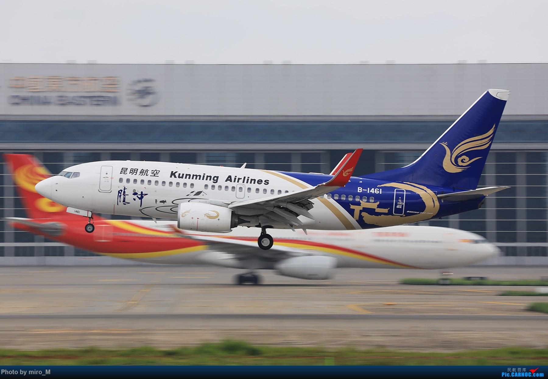 Re:近期KMG东西跑好货整理(多图) BOEING 737-700 B-1461 中国昆明长水国际机场