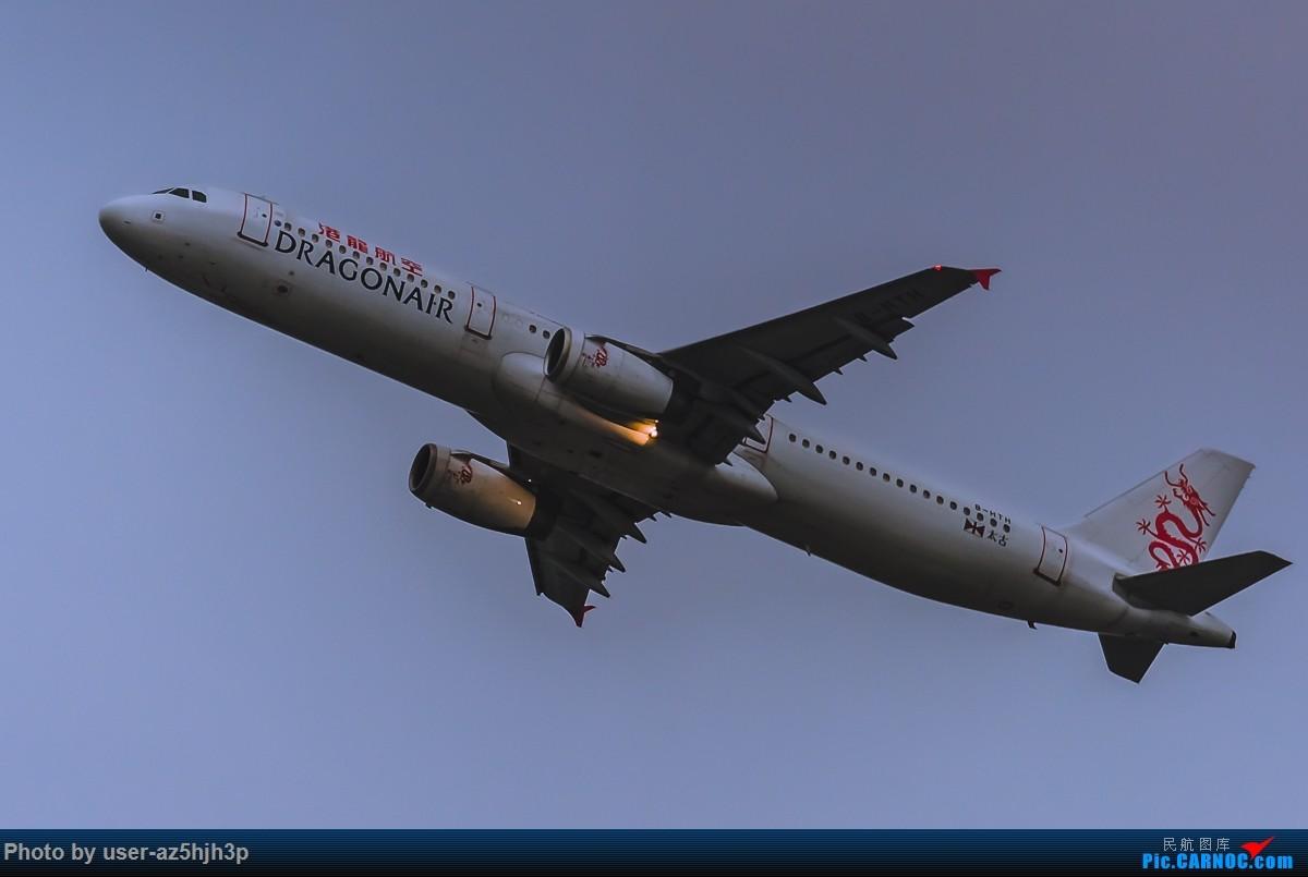 Re:[原创]无题 AIRBUS A321-200 B-HTH 香港国际机场
