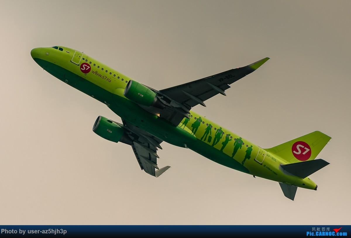 Re:[原创]无题 AIRBUS A320-200 VP-BOL 香港国际机场