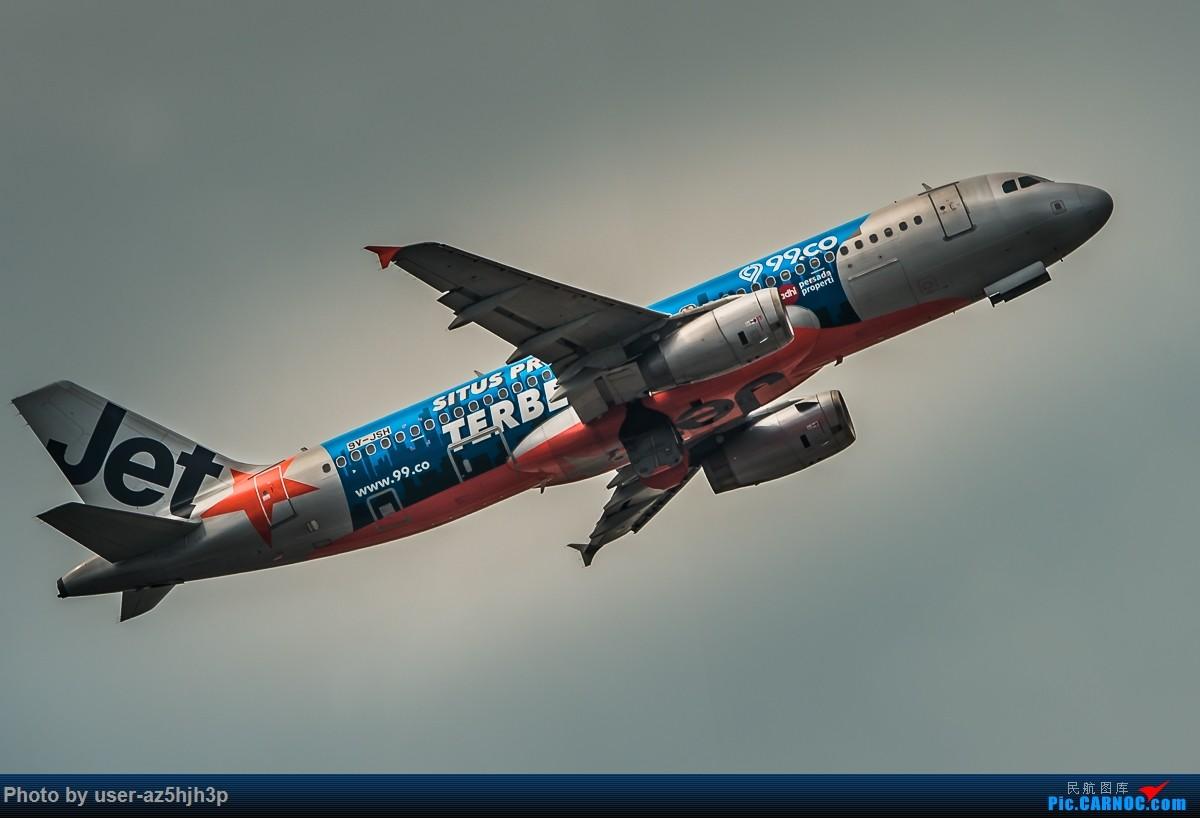 Re:[原创]无题 AIRBUS A320-200 9V-JSH 香港国际机场