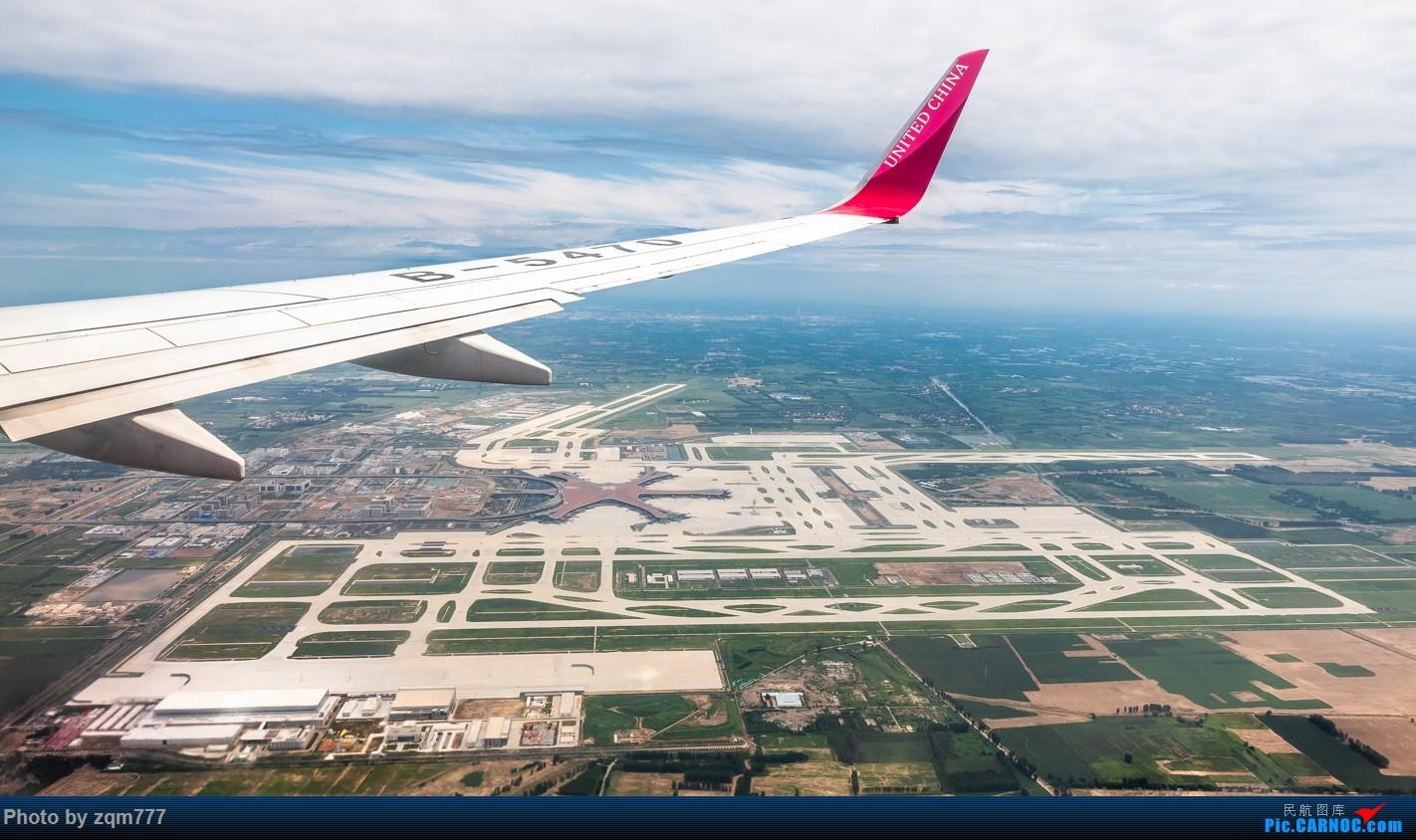 [原创]【PEK】北京拍机杂图 BOEING 737-800 B-5470 中国北京大兴机场