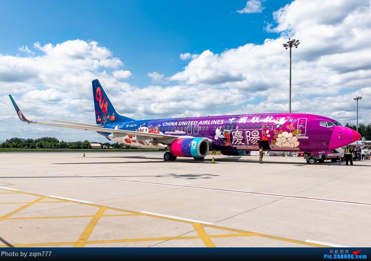 Re:[原创]【PEK】北京拍机杂图 BOEING 737-800 B-5471 中国北京南苑机场