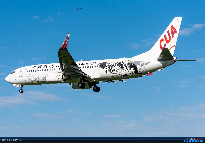 Re:[原创]【PEK】北京拍机杂图 BOEING 737-800 B-5448 中国北京南苑机场
