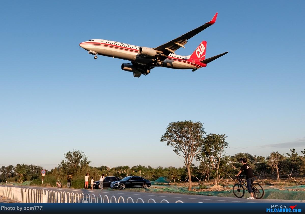 Re:[原创]【PEK】北京拍机杂图 BOEING 737-800 B-7372 中国北京南苑机场