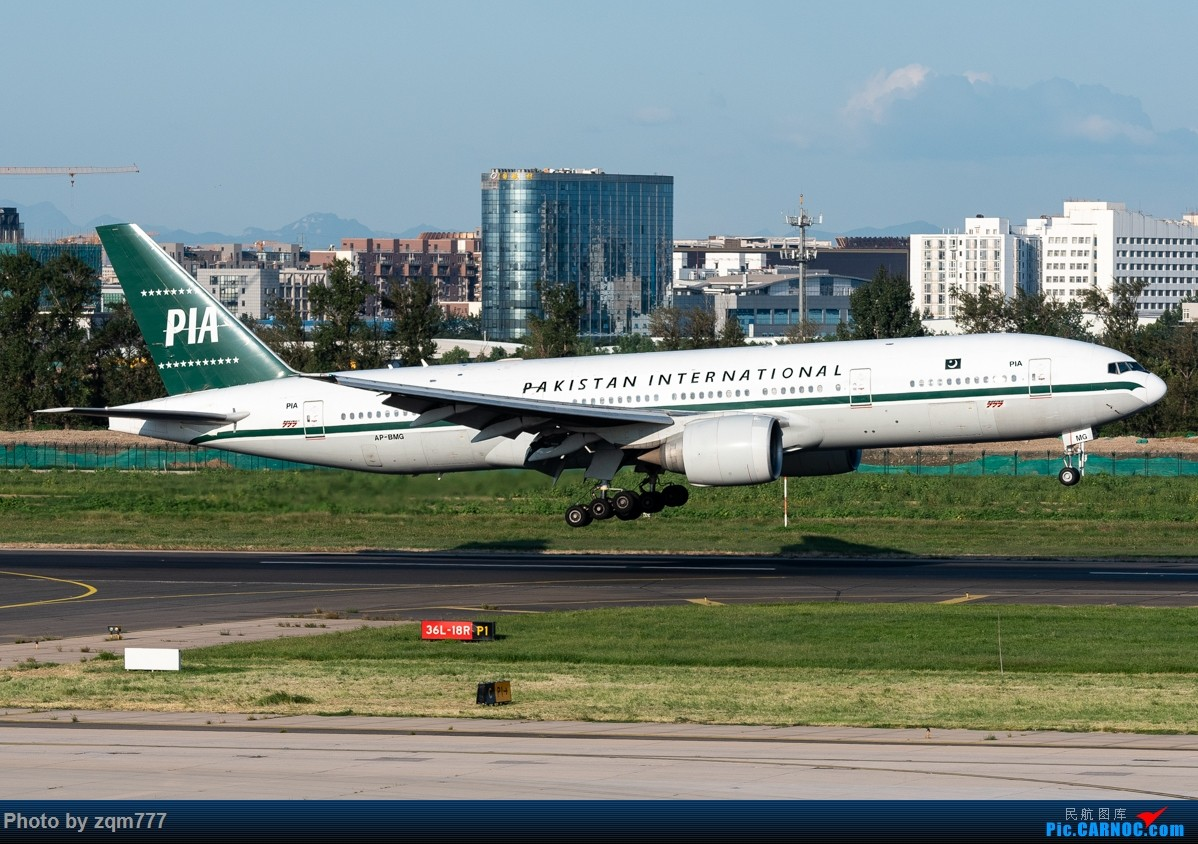 Re:[原创]【PEK】北京拍机杂图 BOEING 777-200ER AP-BMG 中国北京首都国际机场