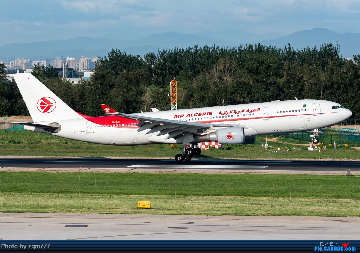 Re:[原创]【PEK】北京拍机杂图 AIRBUS A330-200 7T-VJC 中国北京首都国际机场