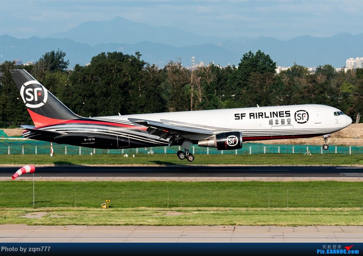 Re:[原创]【PEK】北京拍机杂图 BOEING 767-300ER B-1576 中国北京首都国际机场