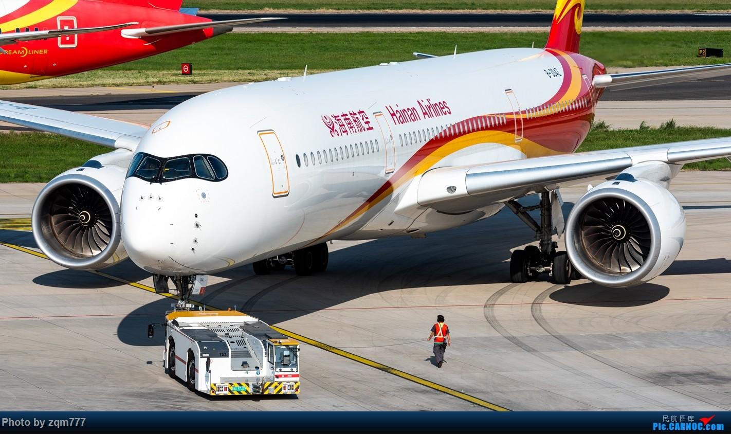 Re:[原创]【PEK】北京拍机杂图 AIRBUS A350-900 B-304Z 中国北京首都国际机场