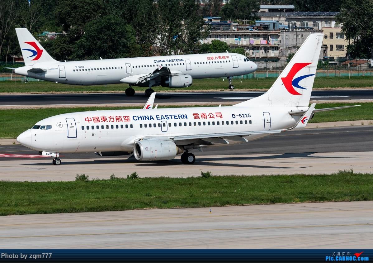 Re:[原创]【PEK】北京拍机杂图 BOEING 737-700 B-5225 中国北京首都国际机场