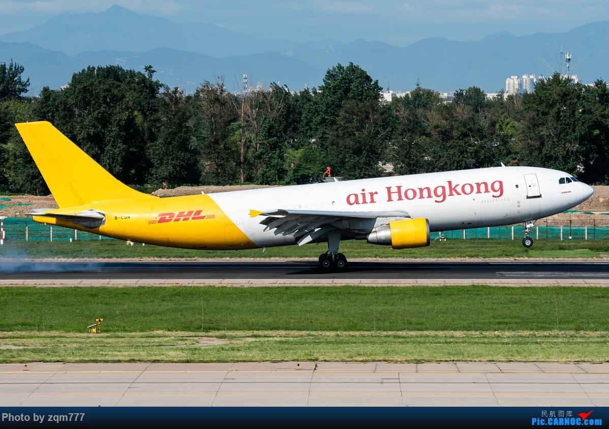 Re:[原创]【PEK】北京拍机杂图 AIRBUS A300F4-600R B-LDN 中国北京首都国际机场