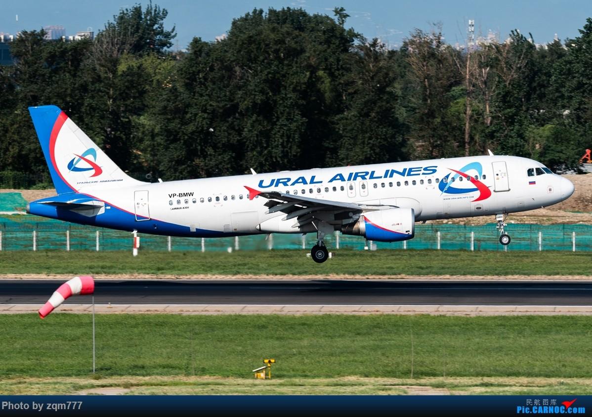 Re:[原创]【PEK】北京拍机杂图 AIRBUS A320-200 VP-BMW 中国北京首都国际机场