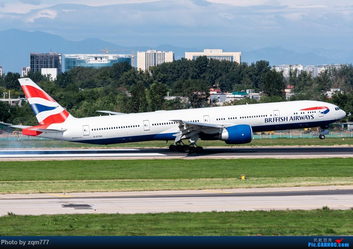 Re:[原创]【PEK】北京拍机杂图 BOEING 777-300ER G-STBC 中国北京首都国际机场