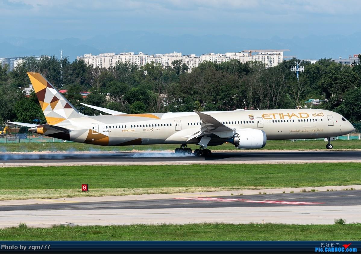 Re:[原创]【PEK】北京拍机杂图 BOEING 787-10 A6-BMA 中国北京首都国际机场