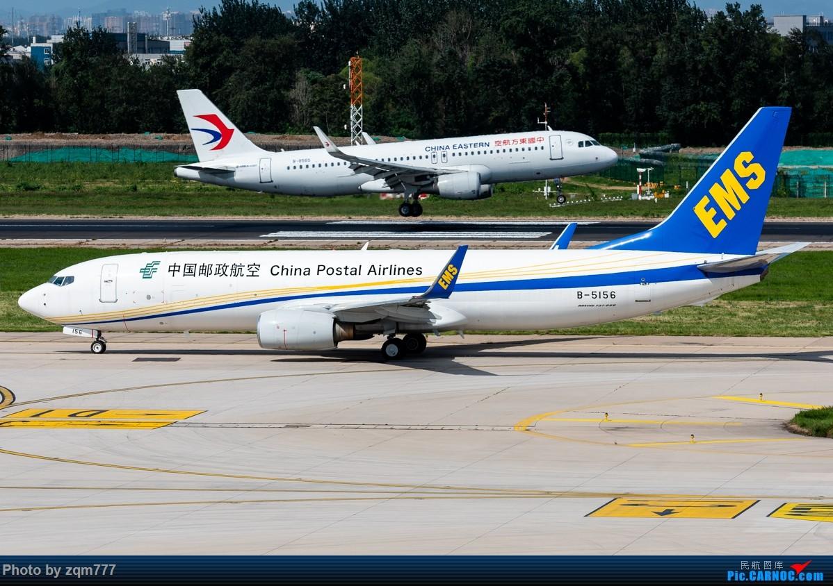 Re:[原创]【PEK】北京拍机杂图 BOEING 737-800 B-5156 中国北京首都国际机场