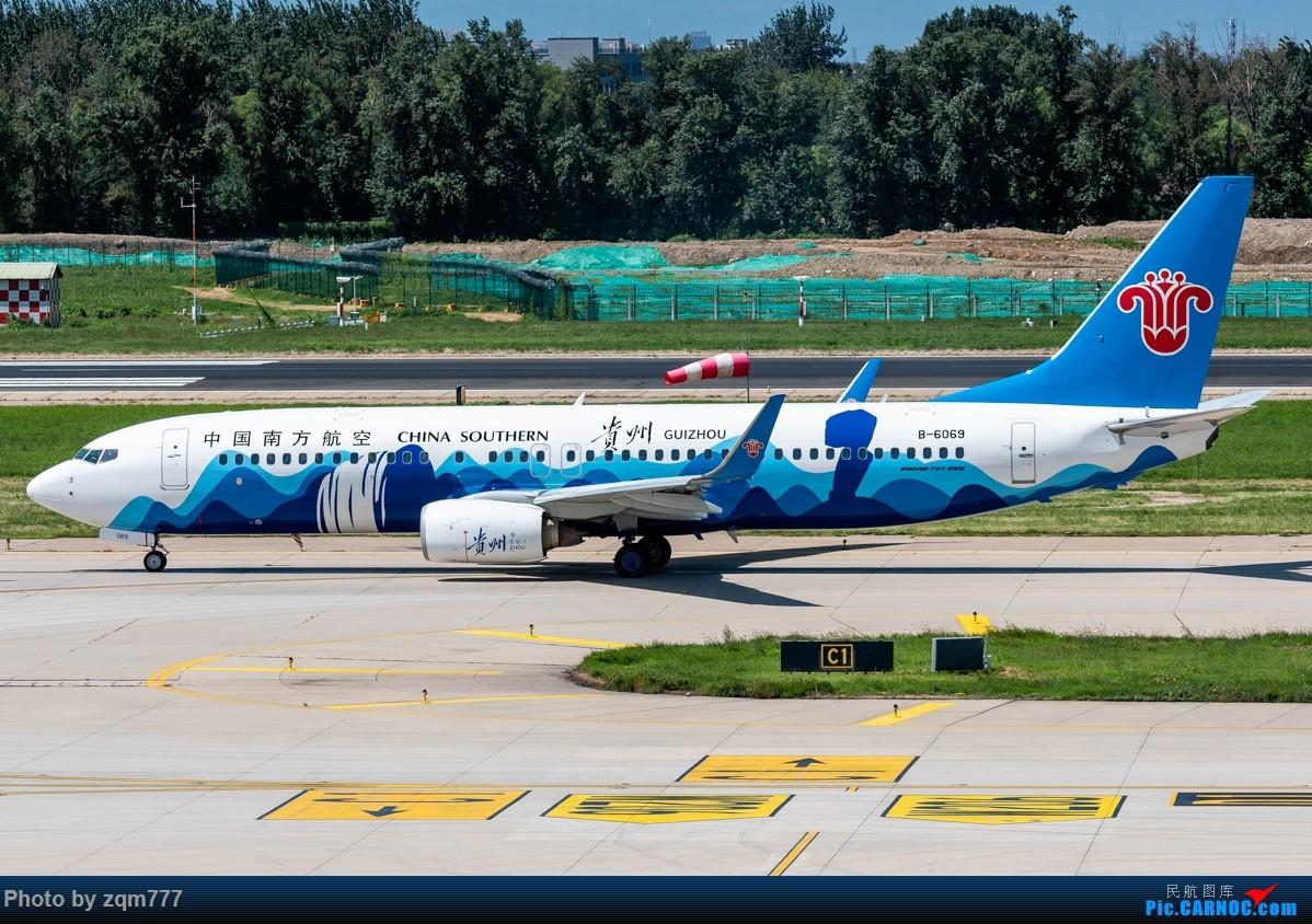 Re:[原创]【PEK】北京拍机杂图 BOEING 737-800 B-6069 中国北京首都国际机场