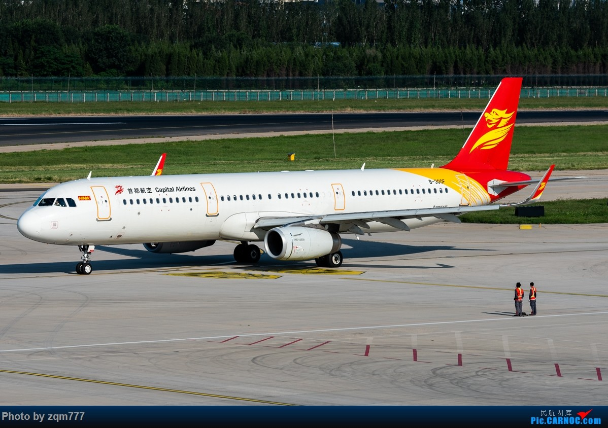 Re:[原创]【PEK】北京拍机杂图 AIRBUS A321-200 B-300F 中国北京首都国际机场