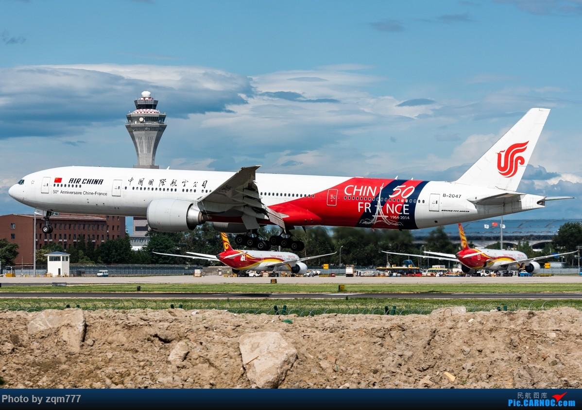 Re:[原创]【PEK】北京拍机杂图 BOEING 777-300ER B-2047 中国北京首都国际机场