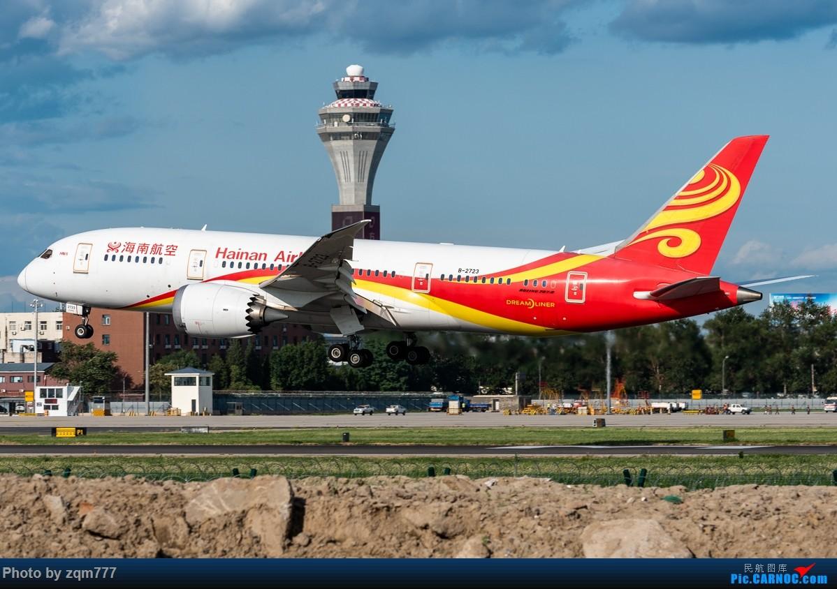 Re:[原创]【PEK】北京拍机杂图 BOEING 787-8 B-2723 中国北京首都国际机场