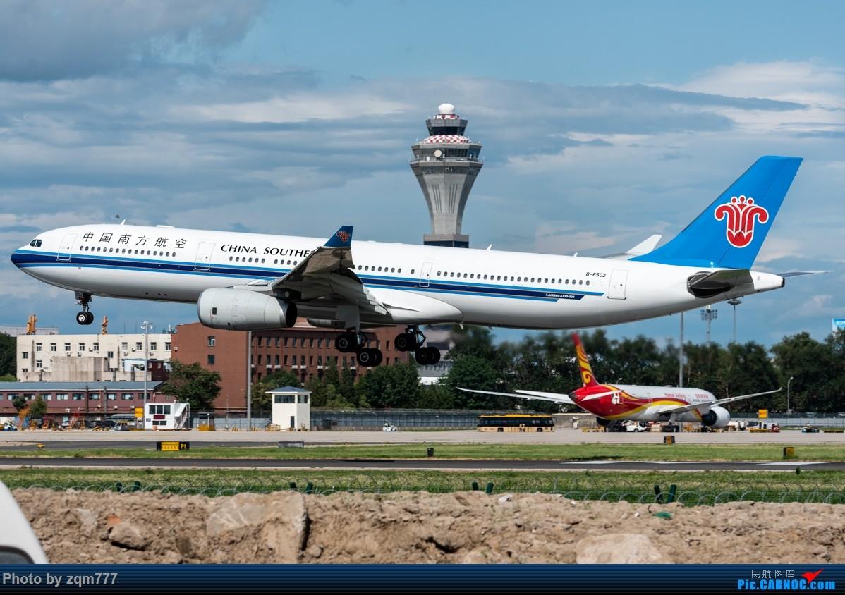 Re:[原创]【PEK】北京拍机杂图 AIRBUS A330-300 B-6502 中国北京首都国际机场