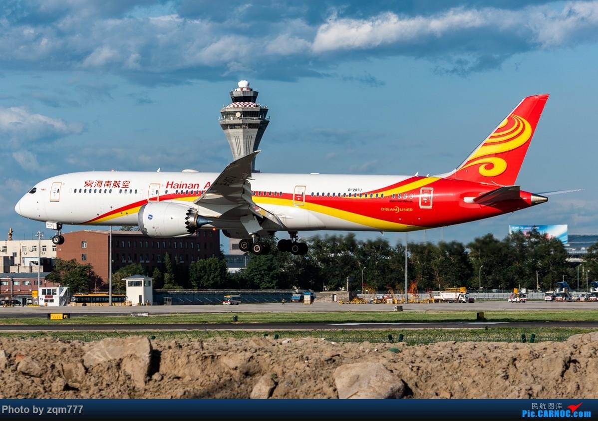 Re:[原创]【PEK】北京拍机杂图 BOEING 787-9 B-207J 中国北京首都国际机场