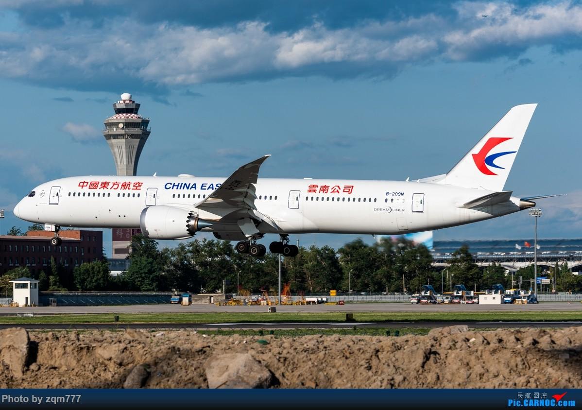 Re:[原创]【PEK】北京拍机杂图 BOEING 787-9 B-209N 中国北京首都国际机场
