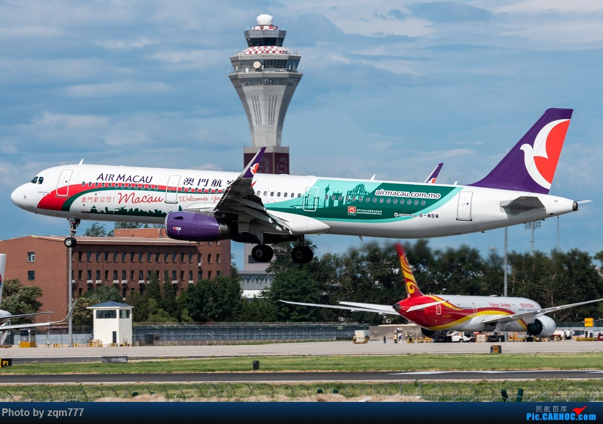 Re:[原创]【PEK】北京拍机杂图 AIRBUS A321-200 B-MBM 中国北京首都国际机场
