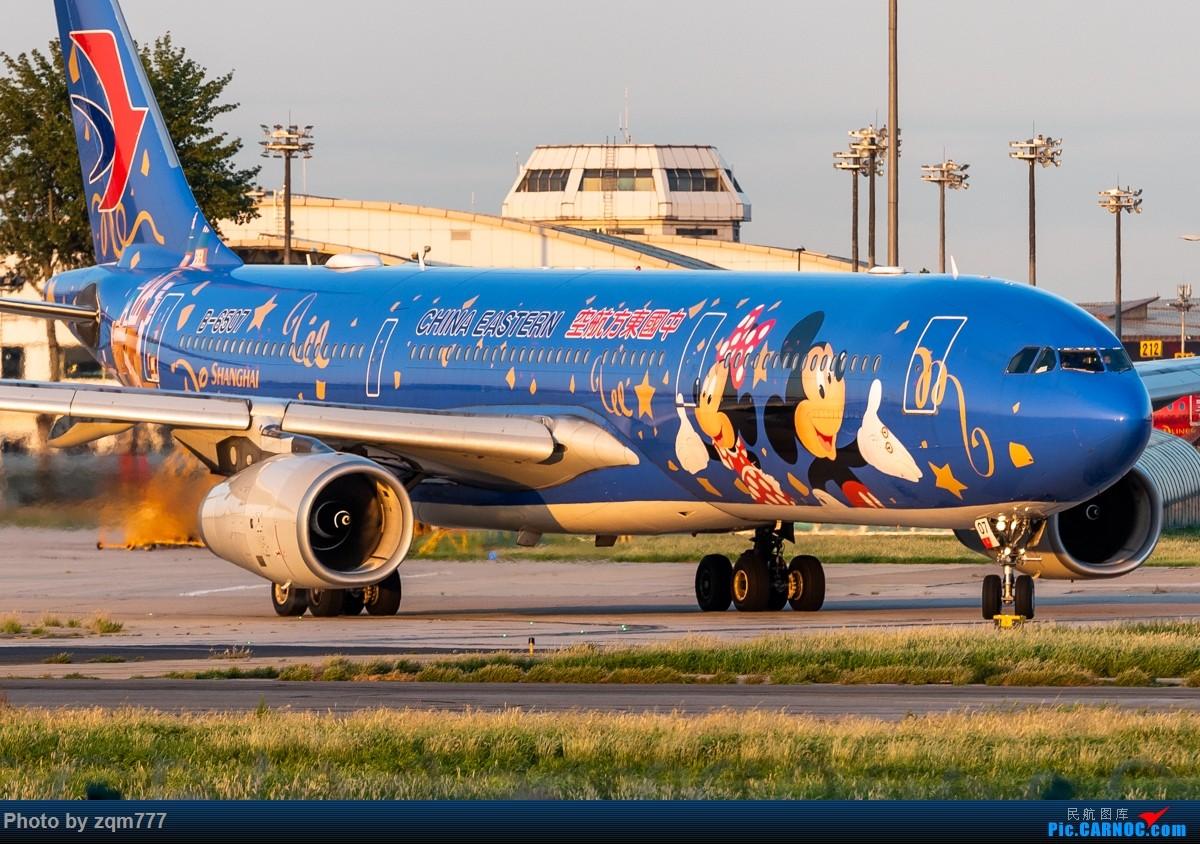 Re:[原创]【PEK】北京拍机杂图 AIRBUS A330-300 B-6507 中国北京首都国际机场