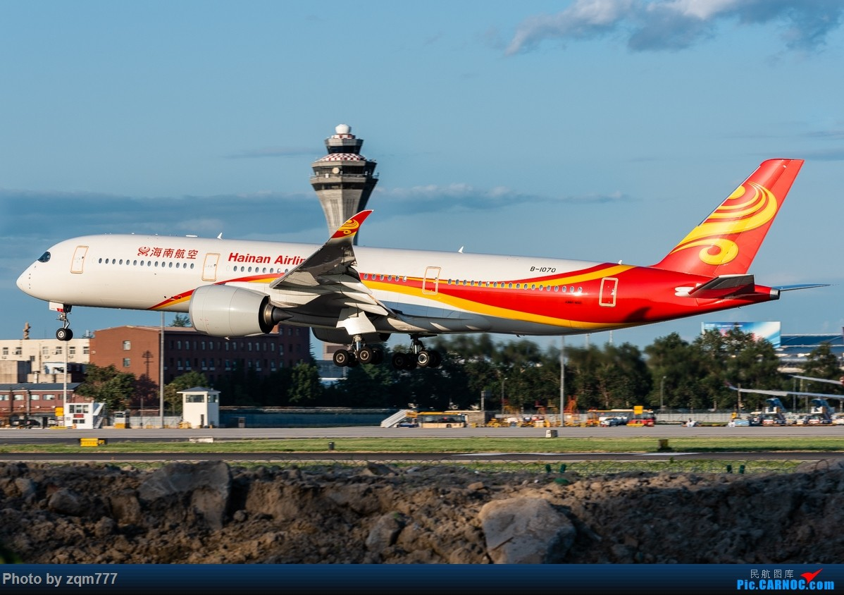 Re:[原创]【PEK】北京拍机杂图 AIRBUS A350-900 B-1070 中国北京首都国际机场