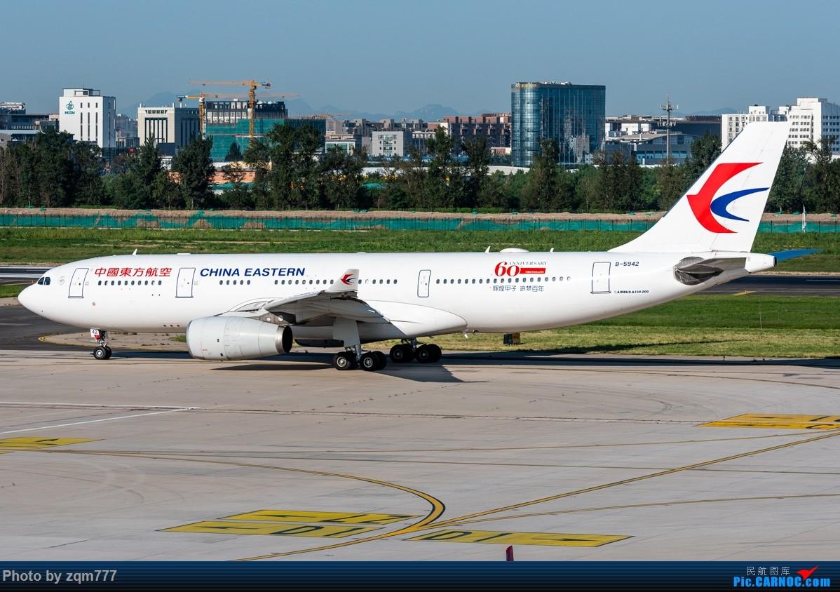 Re:[原创]【PEK】北京拍机杂图 AIRBUS A330-200 B-5942 中国北京首都国际机场