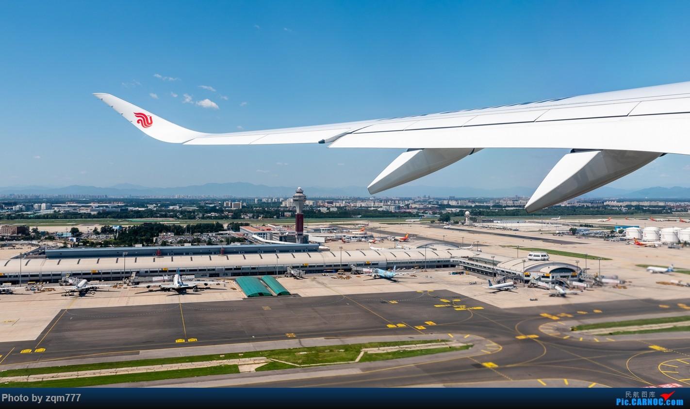 Re:[原创]【PEK】北京拍机杂图 AIRBUS A350-900 B-308M 中国北京首都国际机场