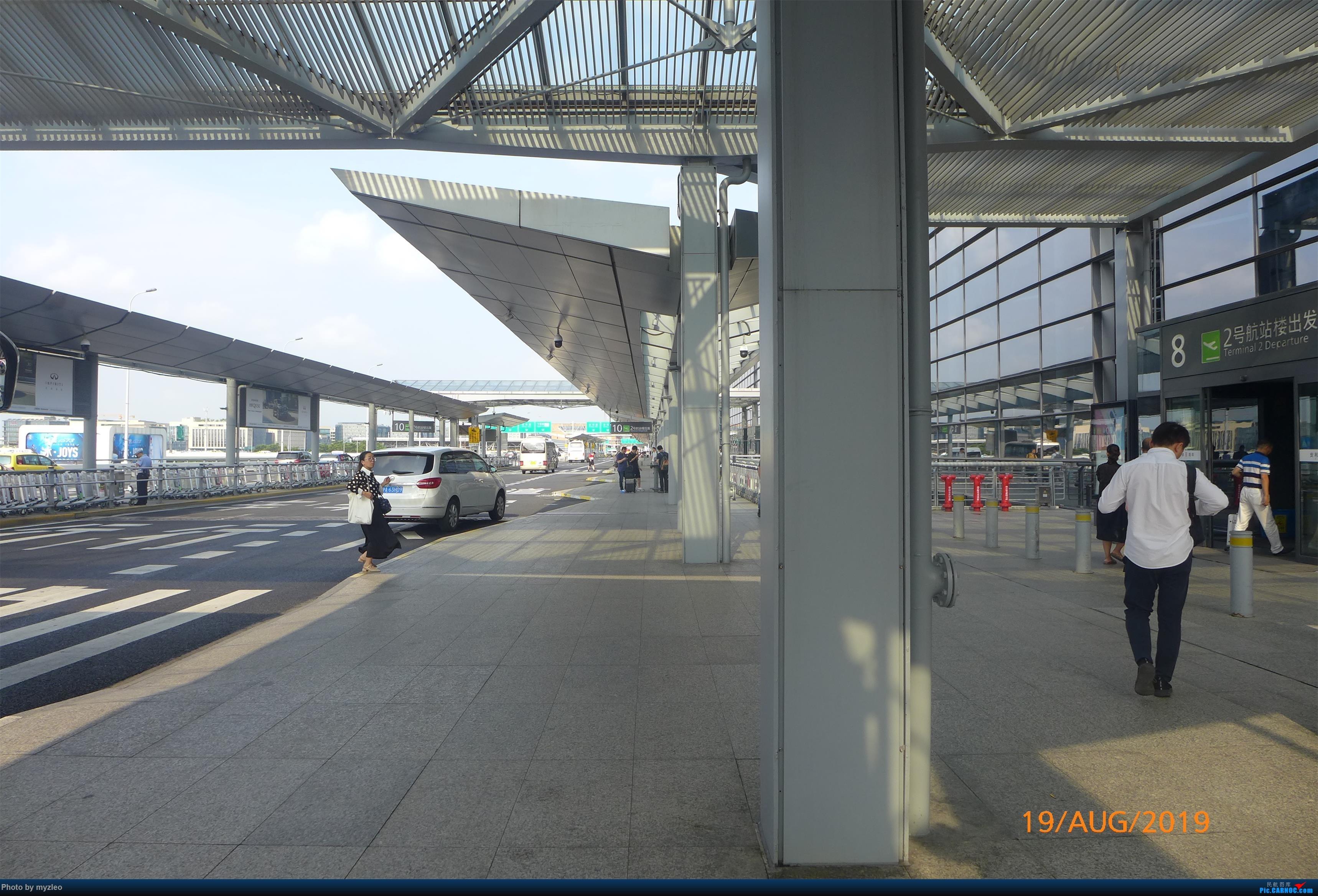 [原创]【myzleo的游记5.1】梦圆一九(1)首搭国航359,北京城里到处走    中国上海虹桥国际机场