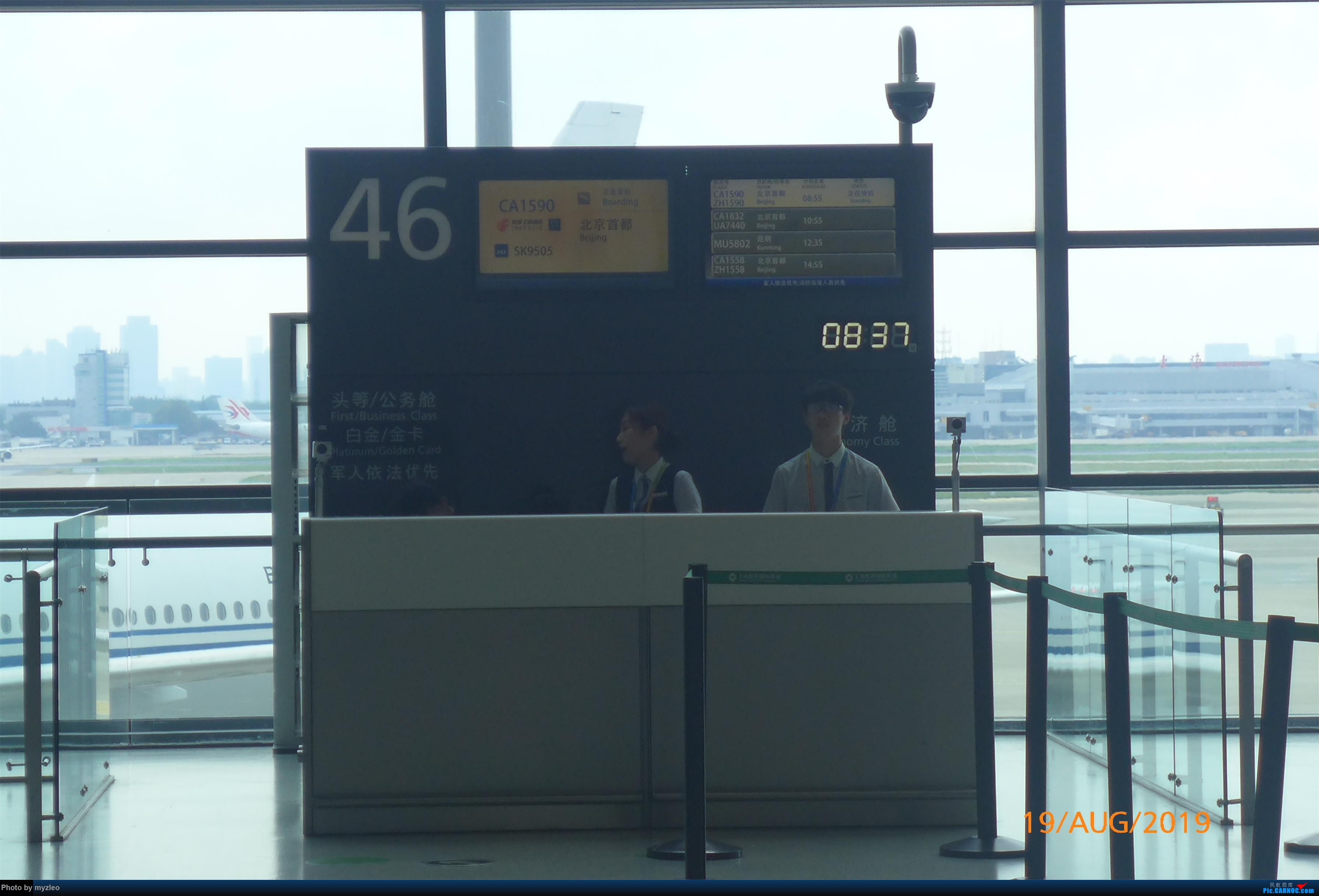 Re:[原创]【myzleo的游记5.1】梦圆一九(1)首搭国航359,北京城里到处走    中国上海虹桥国际机场