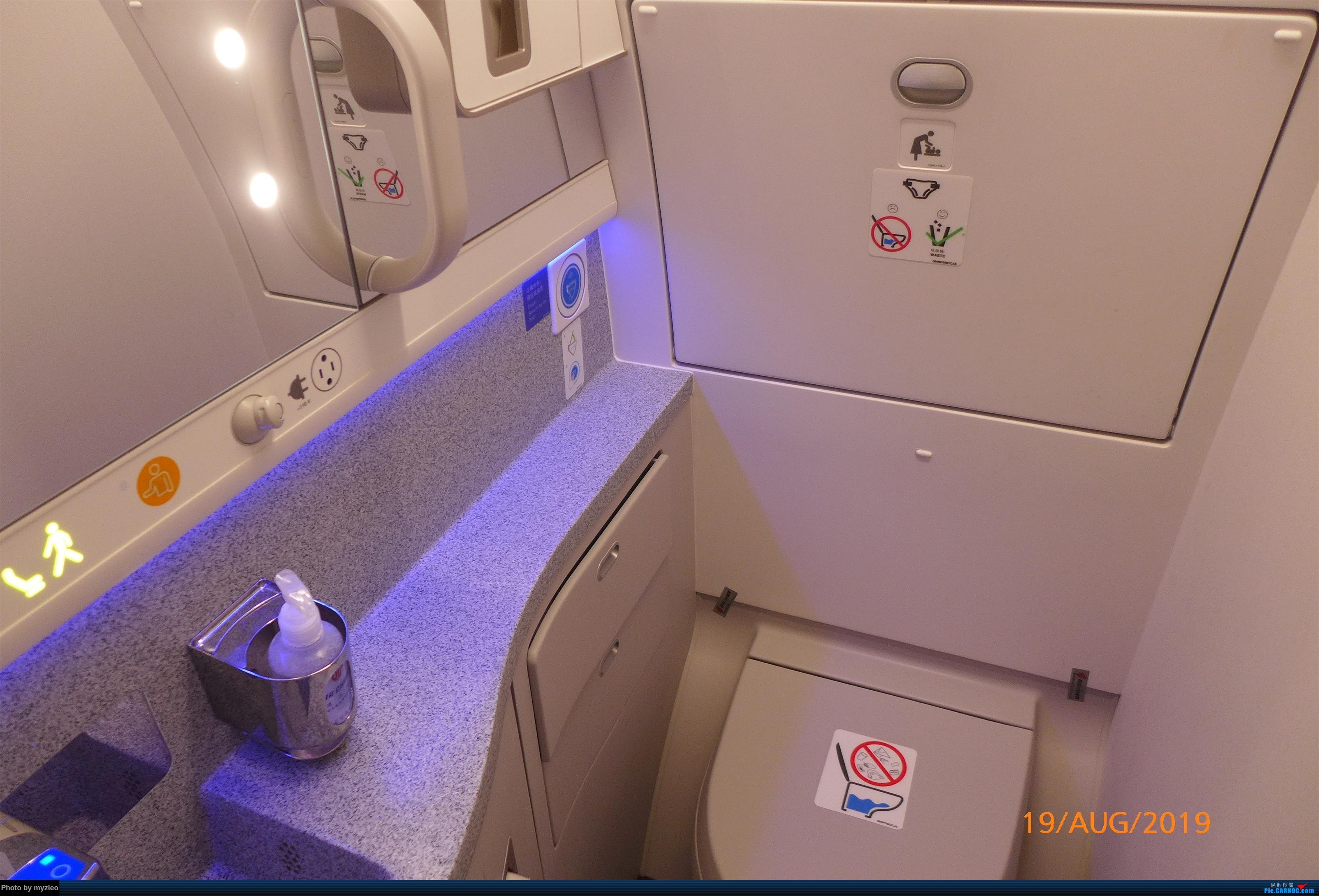 Re:[原创]【myzleo的游记5.1】梦圆一九(1)首搭国航359,北京城里到处走 AIRBUS A350-900 B-1081 中国上海虹桥国际机场