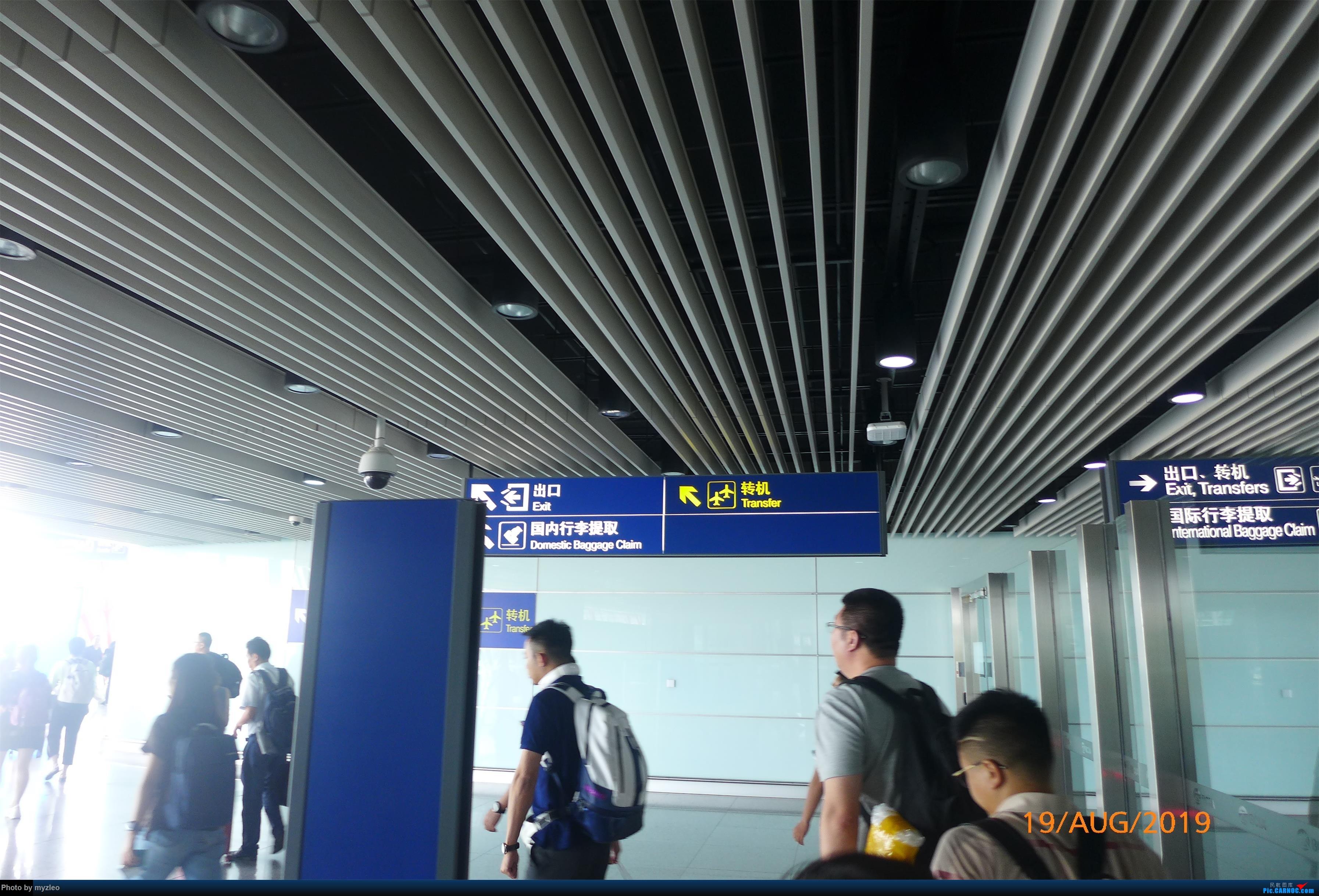 Re:[原创]【myzleo的游记5.1】梦圆一九(1)首搭国航359,北京城里到处走    中国北京首都国际机场