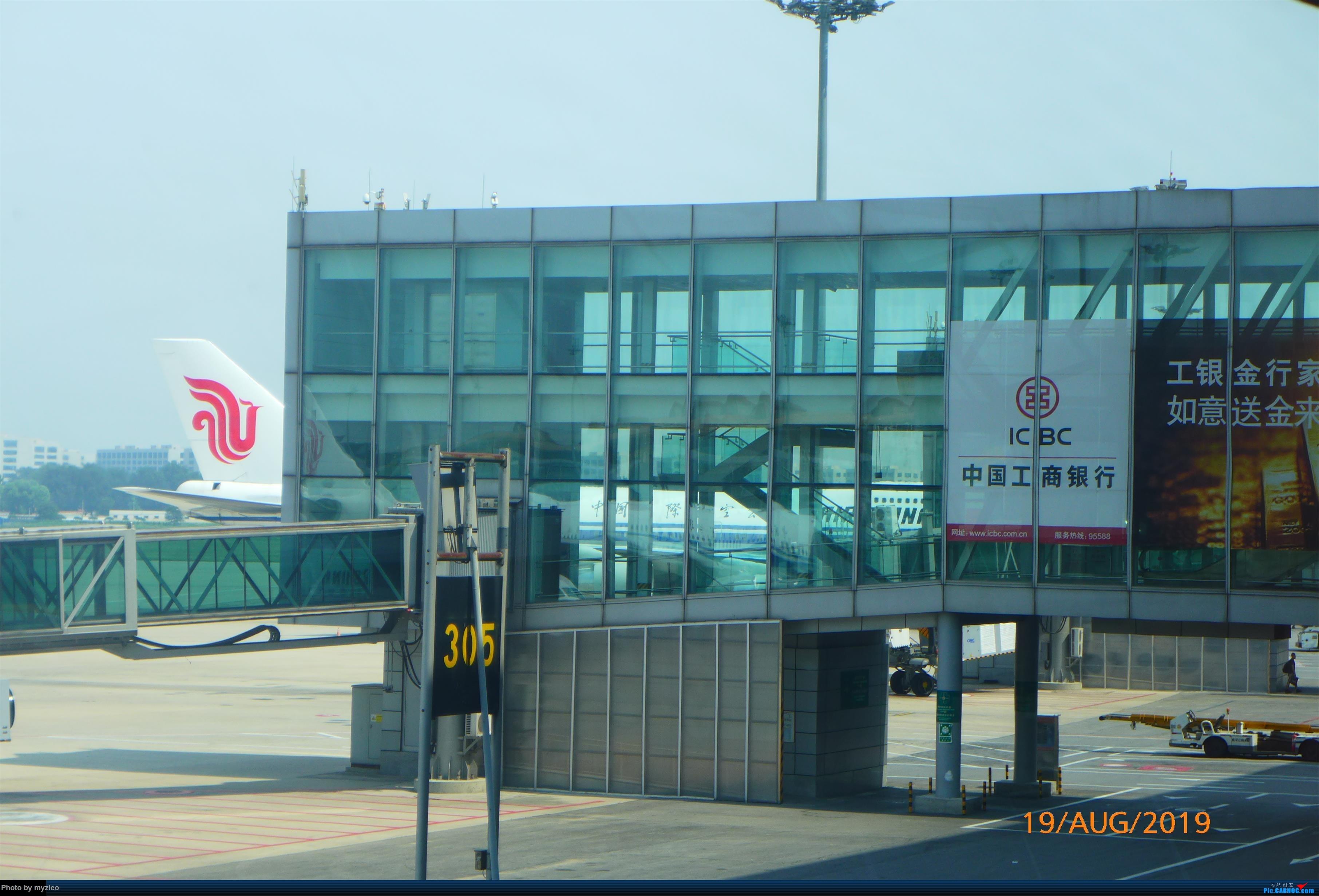 Re:[原创]【myzleo的游记5.1】梦圆一九(1)首搭国航359,北京城里到处走 BOEING 747-400  中国北京首都国际机场