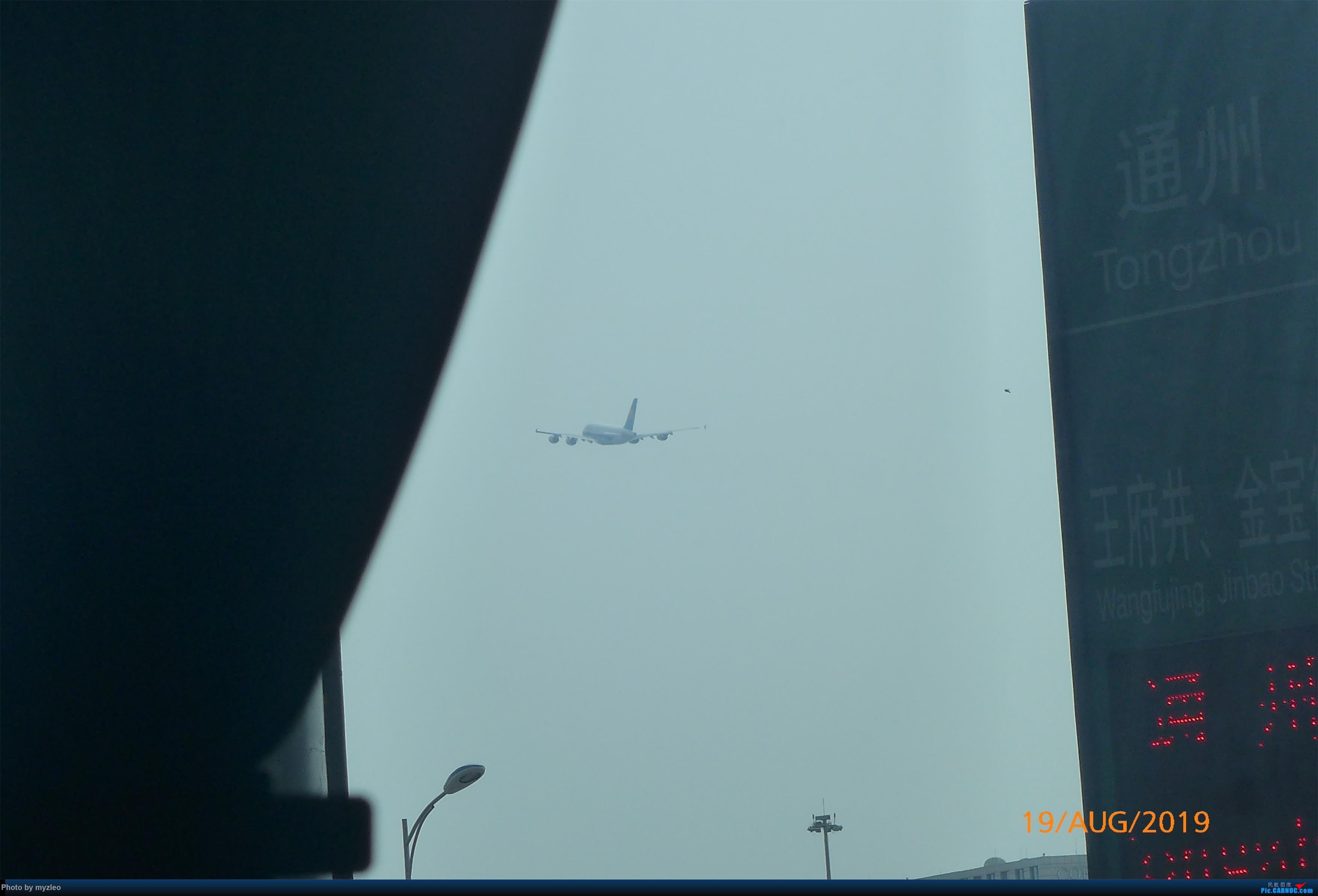 Re:[原创]【myzleo的游记5.1】梦圆一九(1)首搭国航359,北京城里到处走 AIRBUS A380 B-6137 中国北京首都国际机场