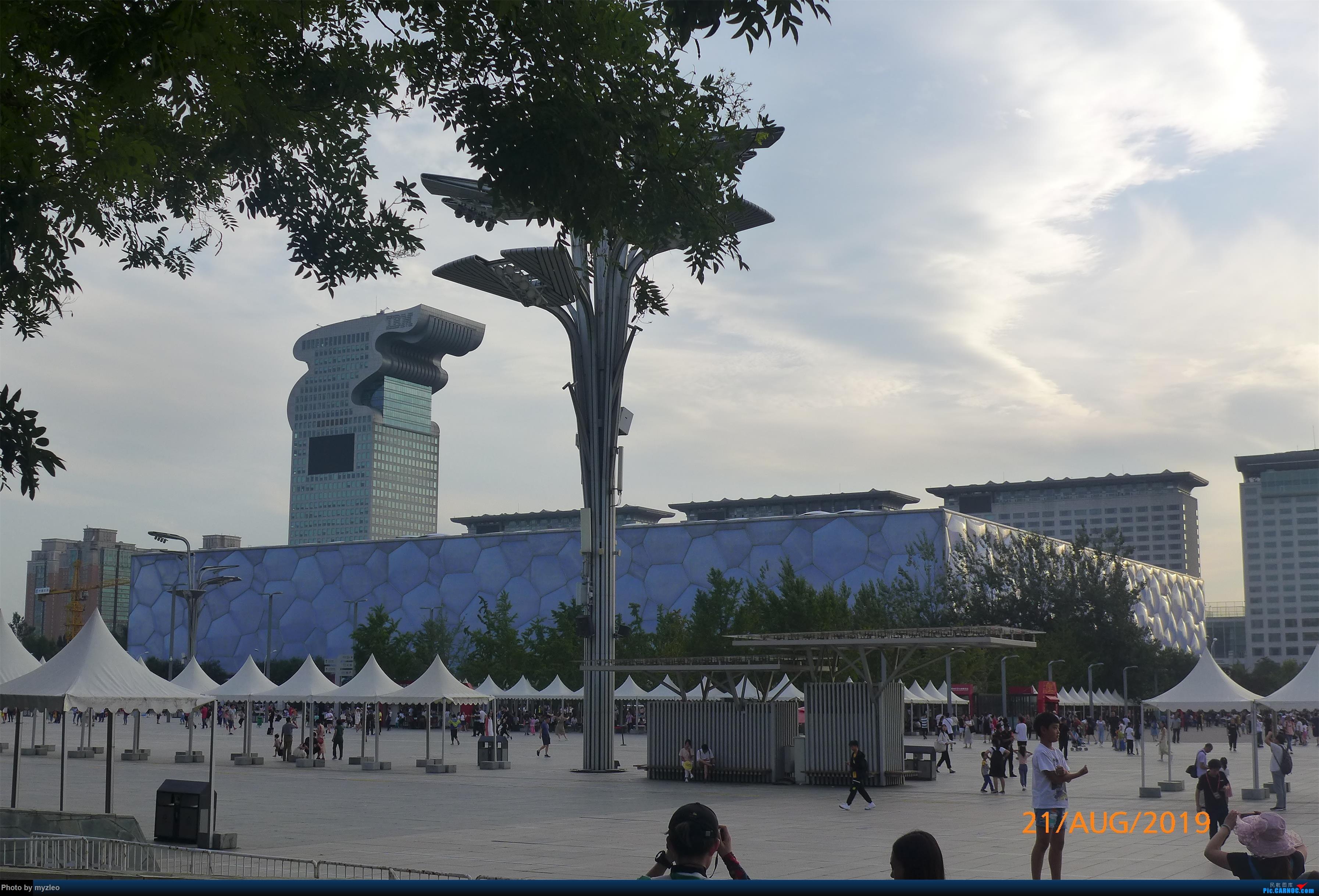 Re:[原创]【myzleo的游记5.1】梦圆一九(1)首搭国航359,北京城里到处走