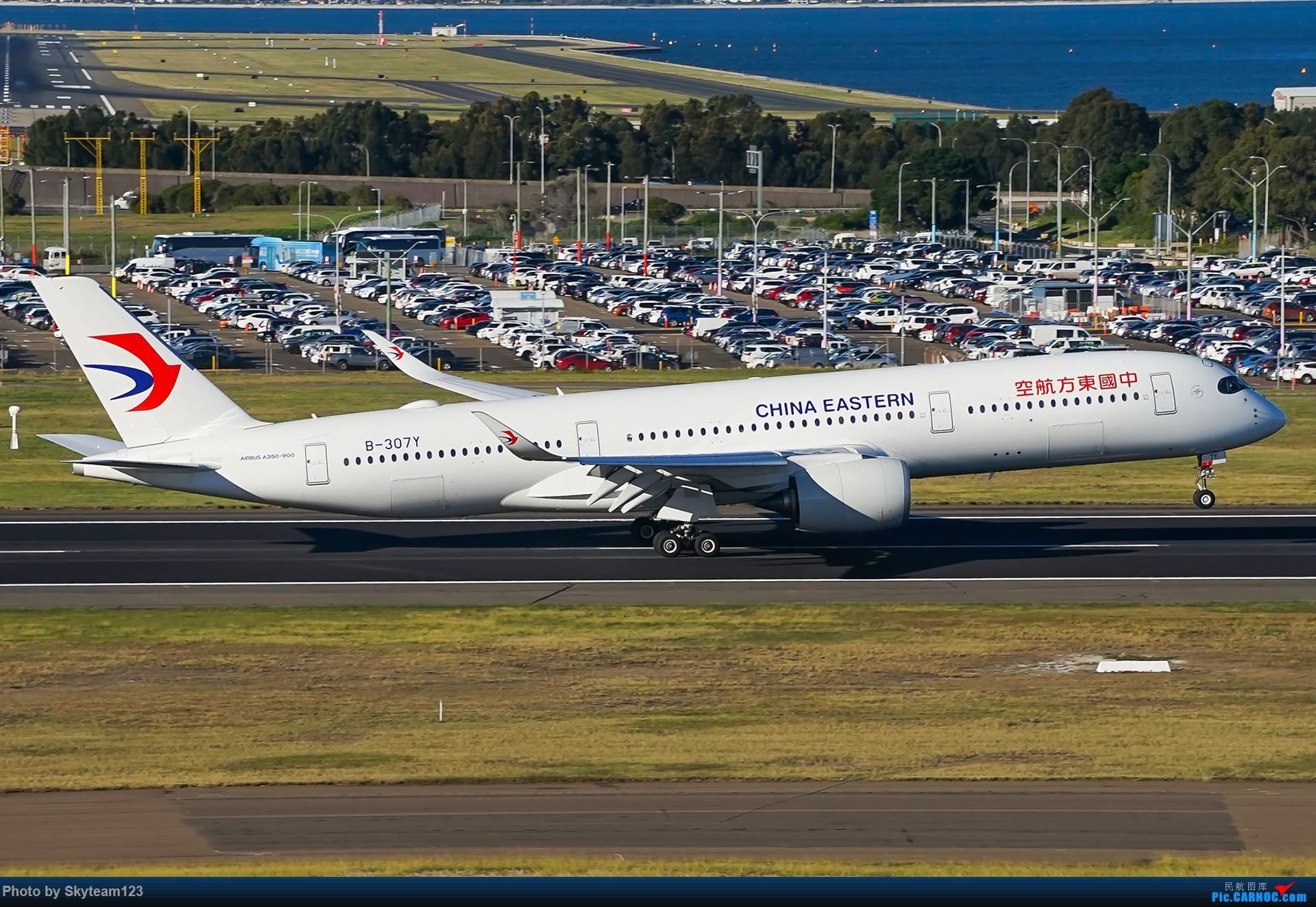 Re:[原创]【SYD】近期宽体精选杂图 AIRBUS A350-900 B-307Y 澳大利亚悉尼金斯福德·史密斯机场
