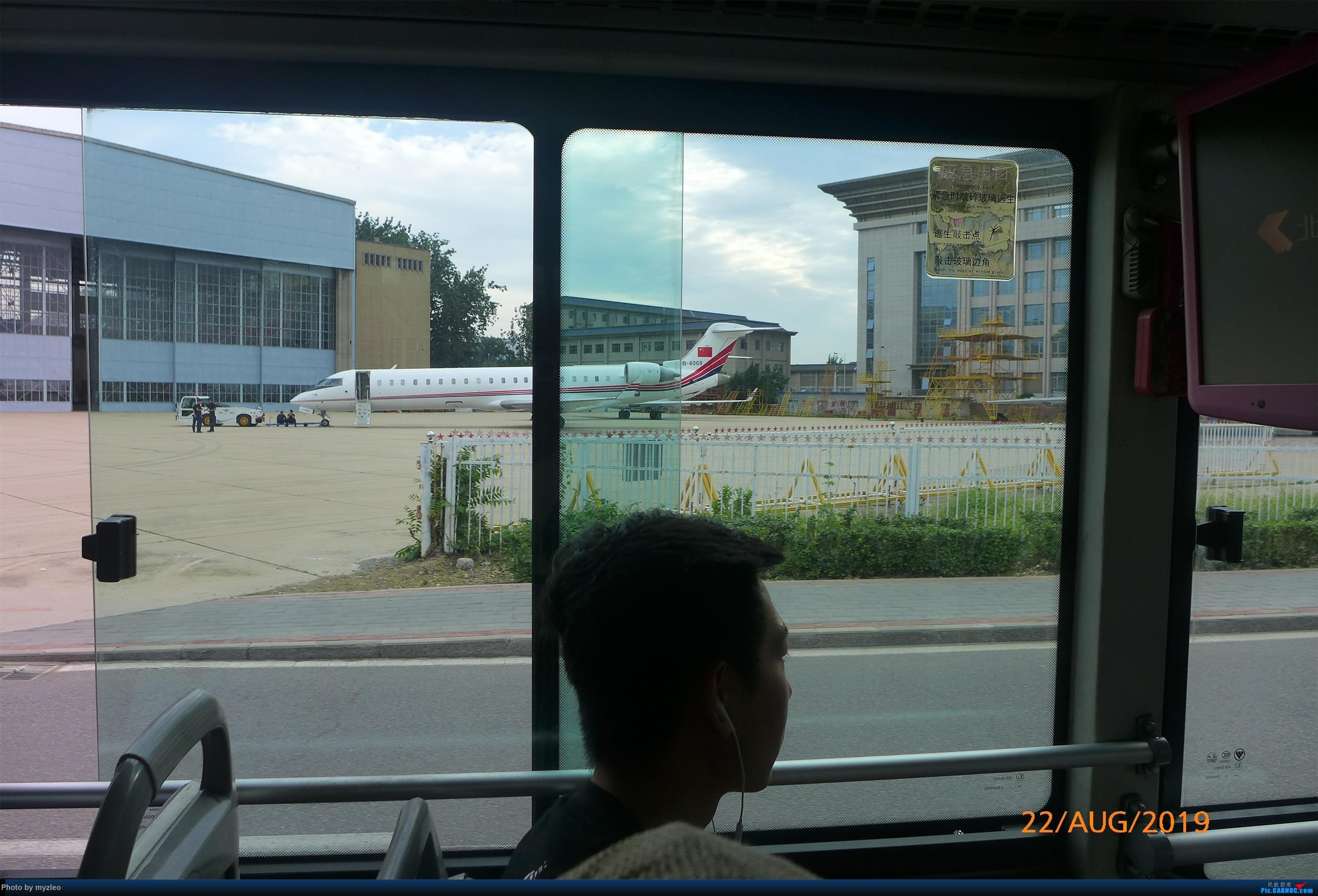 Re:[原创]【myzleo的游记5.2】梦圆一九(2)首访南苑把梦圆,初搭巴航连新缘 BOMBARDIER CRJ B-4069 中国北京南苑机场