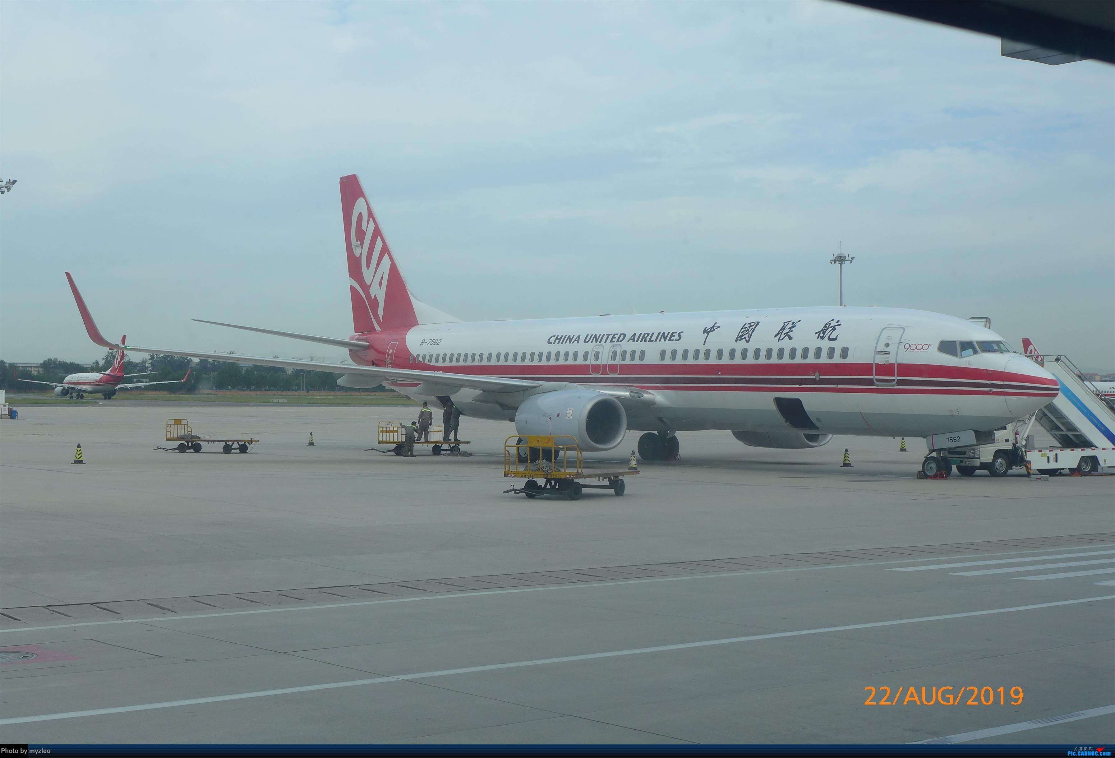Re:[原创]【myzleo的游记5.2】梦圆一九(2)首访南苑把梦圆,初搭巴航连新缘 BOEING 737-800 B-7562 中国北京南苑机场